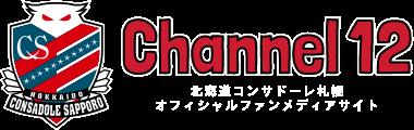 header_logo_sp